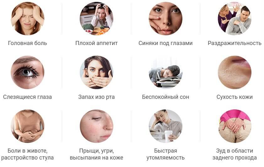 симптомы к применению retoxin